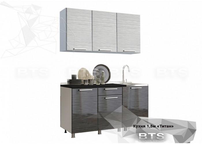 Кухня Титан 1.5 в Калуге