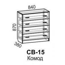 Комод СВ-15