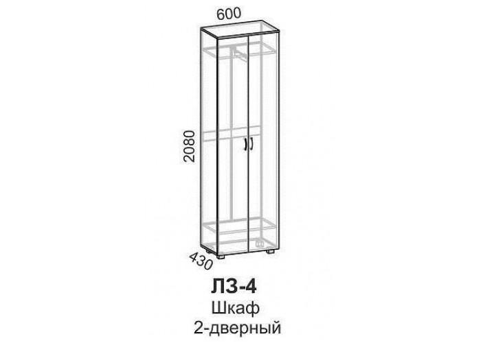 Луиза Шкаф 2-Дверный ЛЗ-4 (2080x600x430) в Калуге