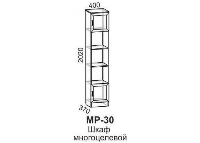 Анечка-1 Шкаф Многоцелевой МР-30 в Калуге