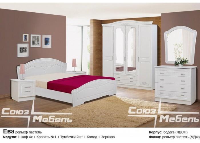 Спальня Ева в Калуге