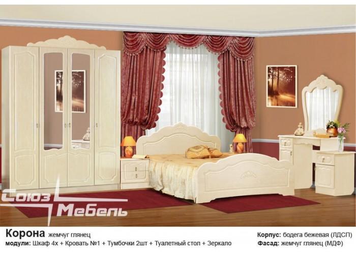 Спальня Корона в Калуге