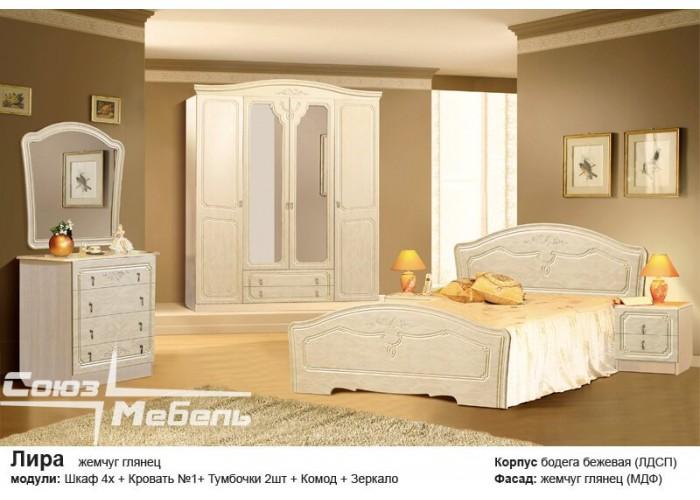 Спальня Лира в Калуге