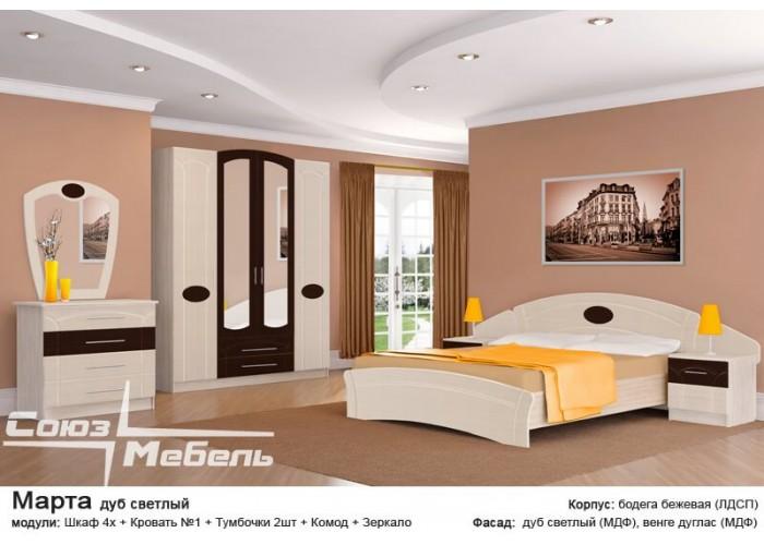 Спальня Марта в Калуге