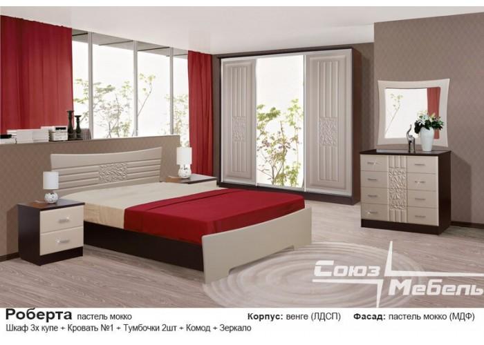 Спальня Роберта в Калуге