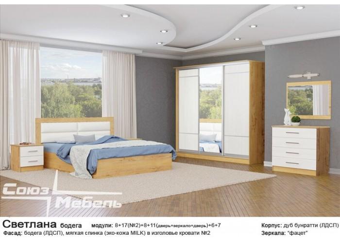 Спальня Светлана в Калуге