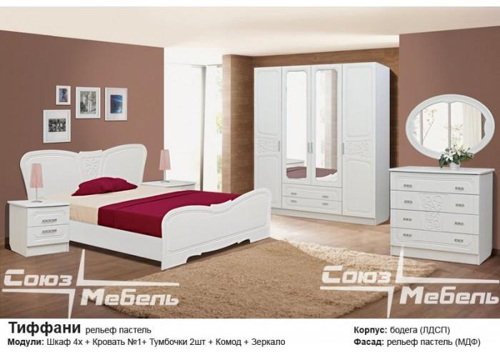 Спальня Тиффани в Калуге