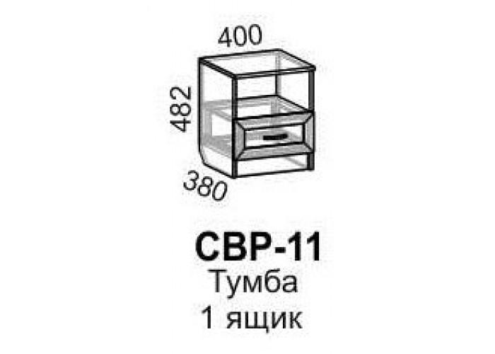 Тумба 1 ящик СВР-11 в Калуге
