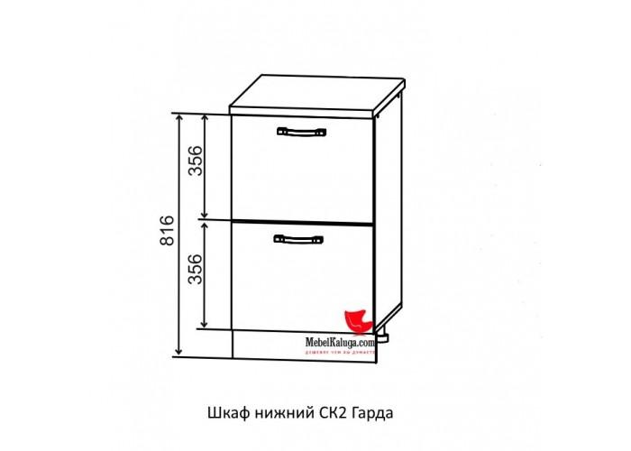 Шкаф нижний 2 ящика СК2 Гарда в Калуге