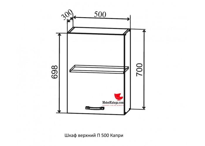 Шкаф верхний П 500 Капри в Калуге