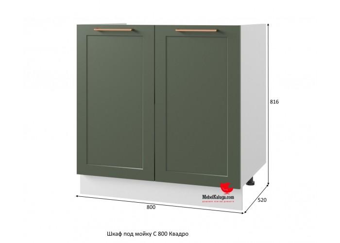Шкаф нижний под мойку СМ 800 Квадро в Калуге