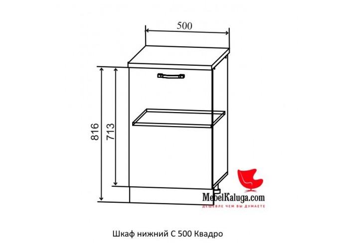 Шкаф нижний С 500 Квадро в Калуге