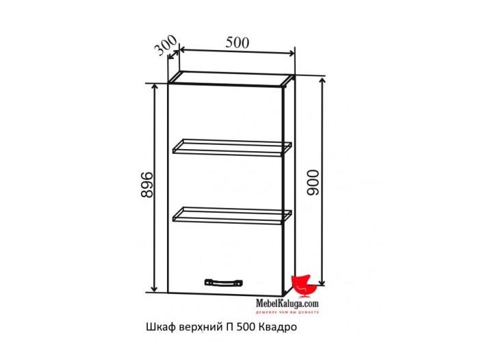 Шкаф верхний ВП 500 Квадро в Калуге