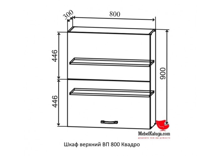 Шкаф верхний ВП 800 Квадро в Калуге