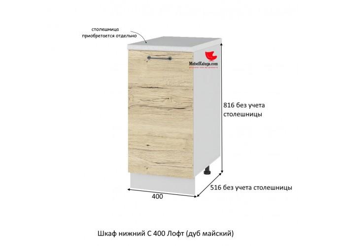 Шкаф нижний С 400 Лофт в Калуге