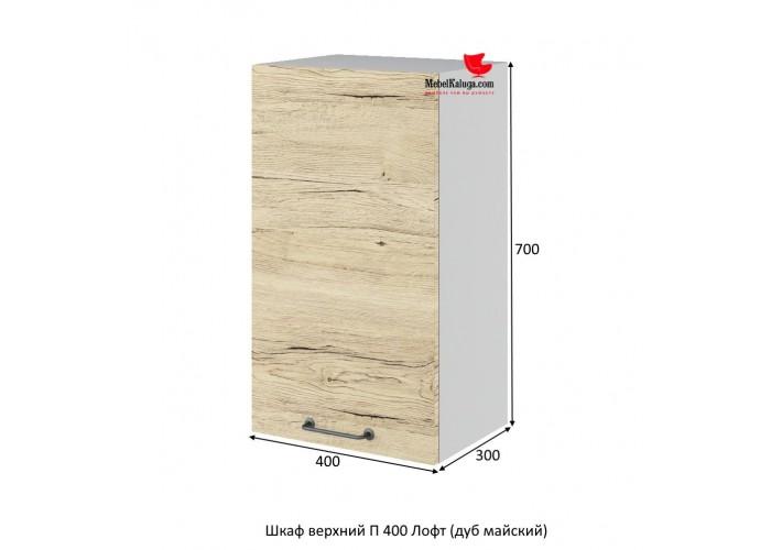 Шкаф верхний П 400 Лофт в Калуге