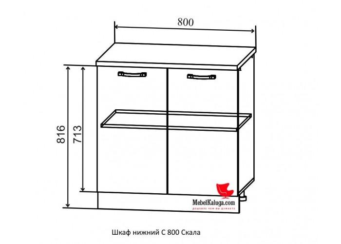Шкаф нижний С 800 Скала в Калуге