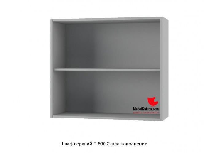 Шкаф верхний П 800 Скала в Калуге