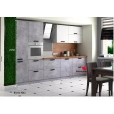 Кухонный гарнитур Фиджи 3,2 Доломит/Кварц