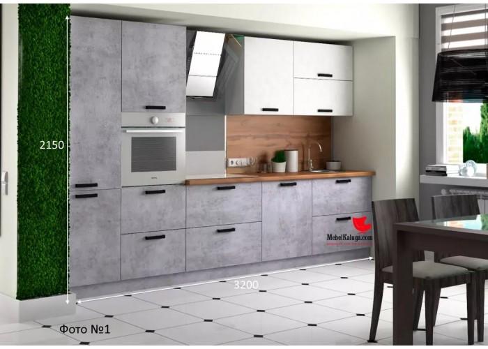 Кухонный гарнитур Фиджи 3,2 Доломит/Кварц в Калуге