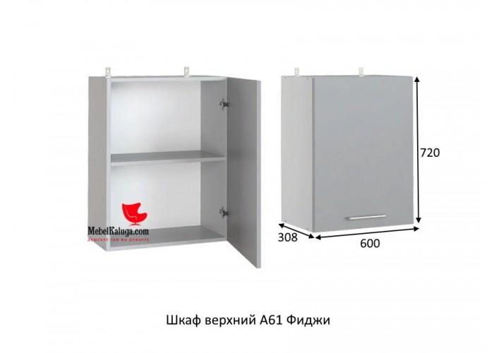 Шкаф верхний А61 Фиджи в Калуге