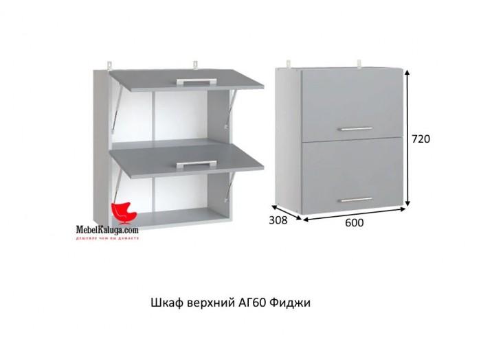 Шкаф верхний АГ60 Фиджи в Калуге