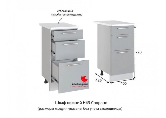 Шкаф нижний Н43 Сопрано в Калуге