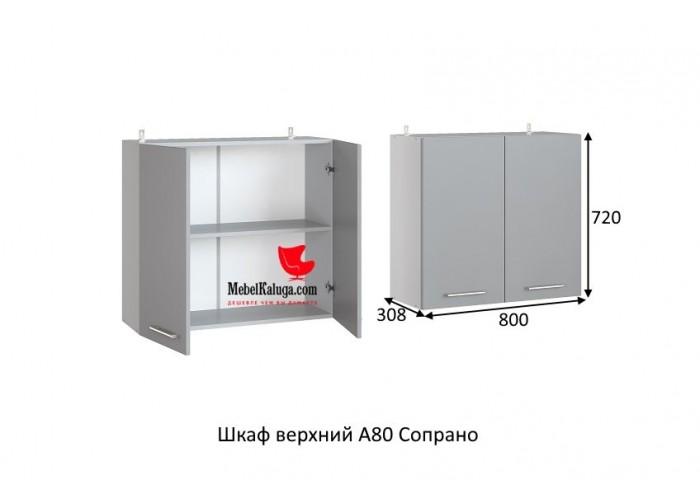 Шкаф верхний А80 Сопрано в Калуге