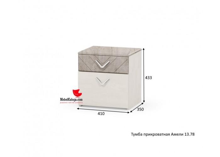 Амели Тумба прикроватная 13.78 (433x410x350) в Калуге