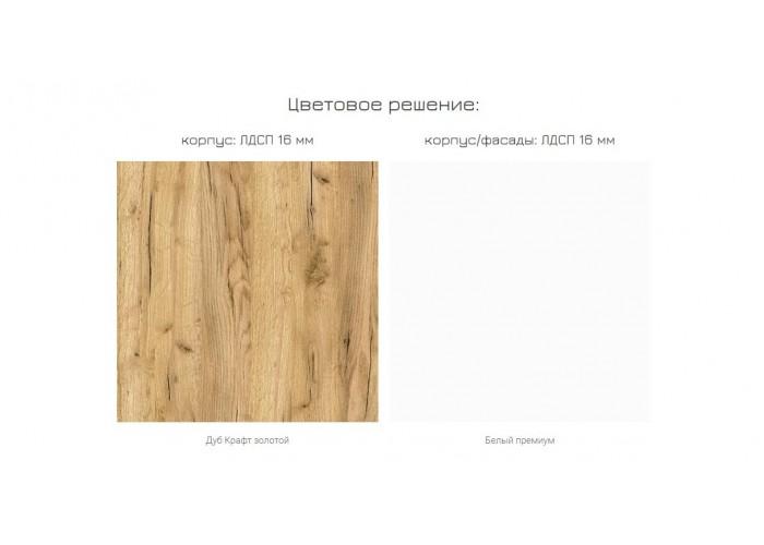 Бэль Тумба 10.91 (662x1314x430) в Калуге