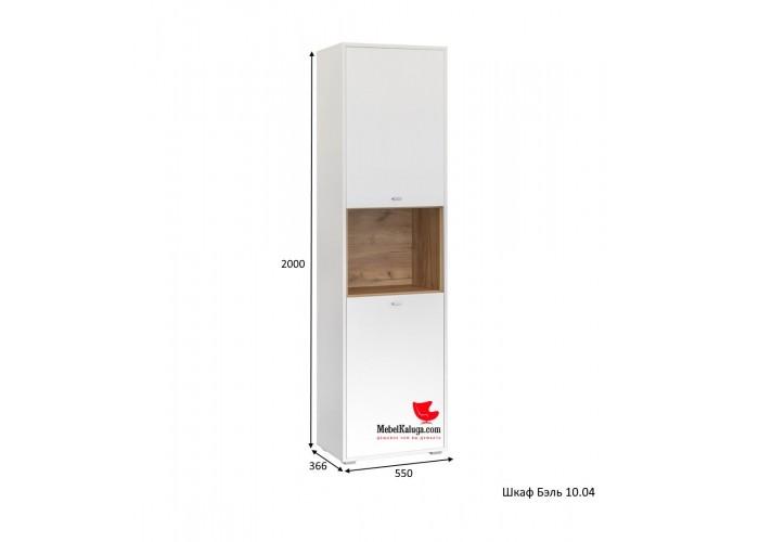 Бэль Шкаф комбинированный 10.04 (2000x550x366) в Калуге