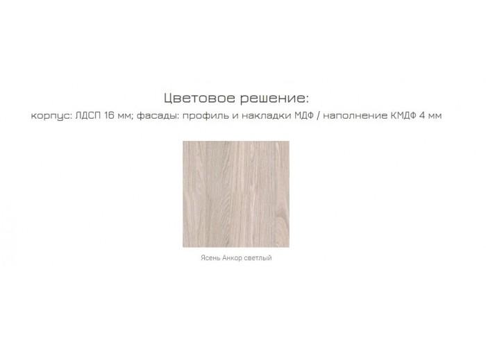 Бьянка 1203 Тумба (438x450x452) в Калуге