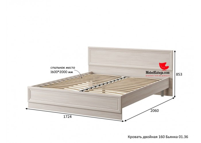 Бьянка 160 Кровать двойная 01.36 (853x1724x2060) в Калуге