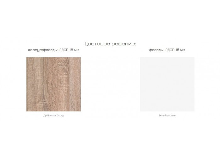 Глория 105/02 Тумба с вешалкой (2070x1030x360) в Калуге