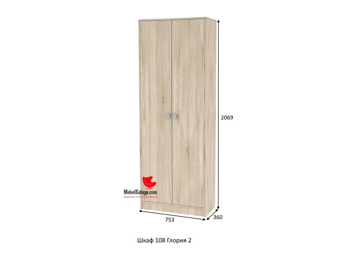 Глория 2 108 Шкаф (2069x753x360) в Калуге