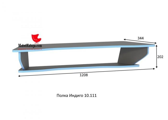 Индиго Полка 10.111 (202x1208x344) в Калуге