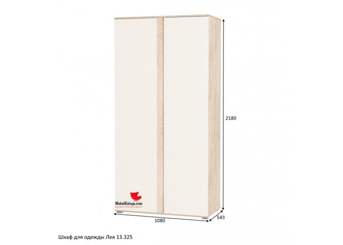 Шкаф для одежды Лея 13.325 в Калуге