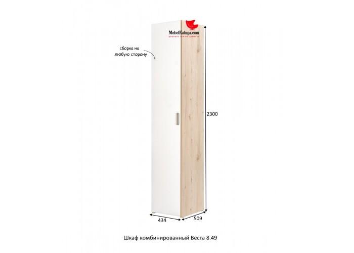 Веста Шкаф Комбинированный 8.49 (2300x434x509) в Калуге