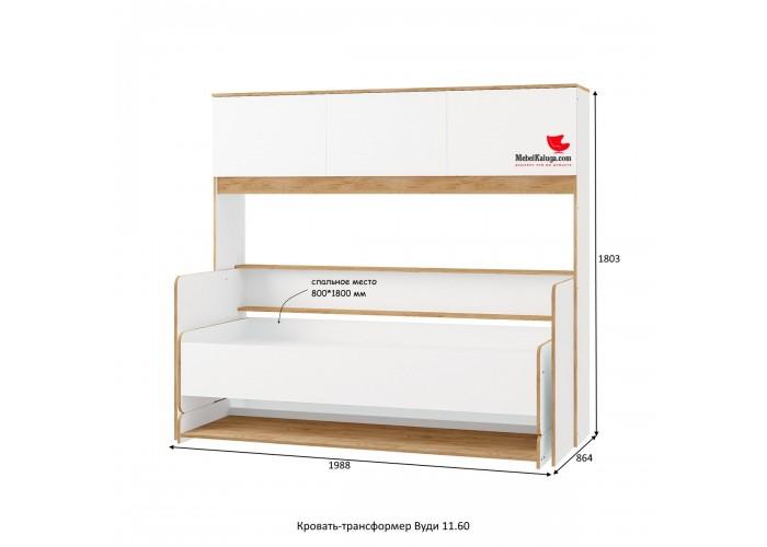 Кровать-трансформер Вуди 11.60 в Калуге