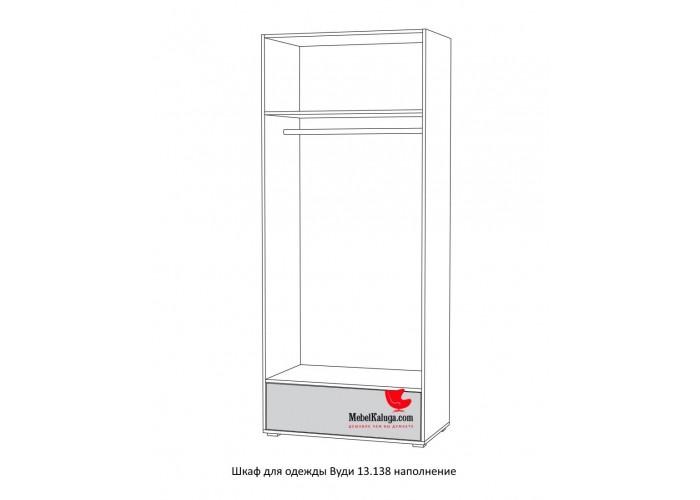 Шкаф для одежды Вуди 13.138 в Калуге