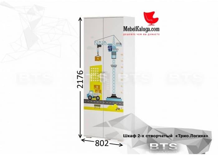 ШК-09 Логика (2176x802x460) в Калуге