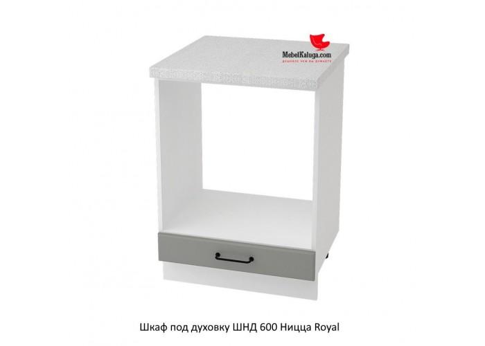 Шкаф под духовку ШНД 600 Ницца Royal в Калуге