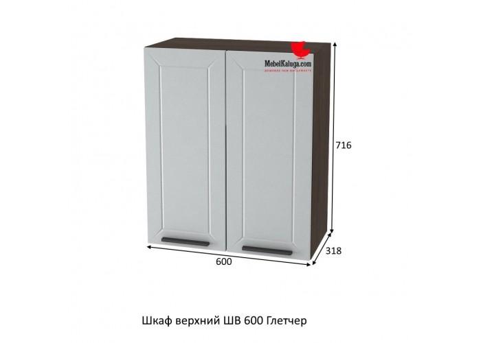 Шкаф верхний ШВ 600 Глетчер в Калуге
