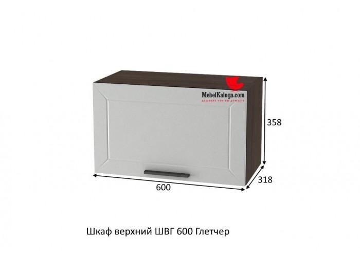 Шкаф верхний ШВГ 600 Глетчер в Калуге