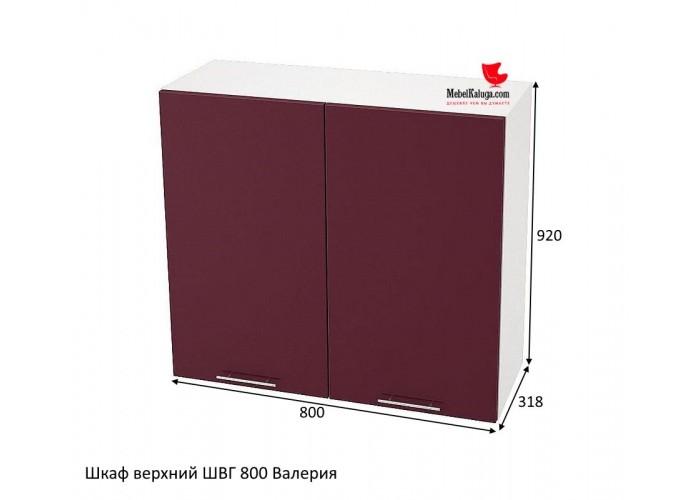 Шкаф навесной высокий ШВ 800 Валерия в Калуге