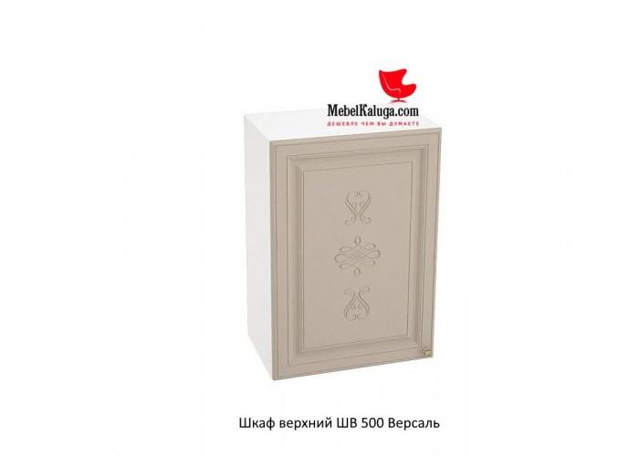 Шкаф верхний ШВ 500 Версаль в Калуге